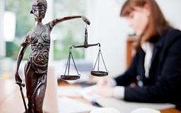 В Кривом Роге граждане могут получить бесплатные юридические консультации