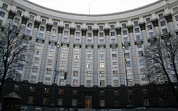 Кабмин ввел в каждом министерстве новую должность замминистра по вопросам евроинтеграции