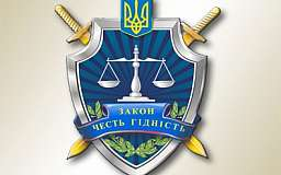 Прокуратура Дзержинского района Кривого Рога проводит набор абитуриентов