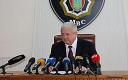 Виталий Глуховеря утвержден в должности начальника ГУ МВД в Днепропетровской области