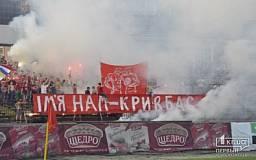 «Кривбасс» готовится к возвращению в профессионалы