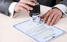 Криворожские предприниматели смогут получить лицензию на розничную торговлю сидром и перри без спирта