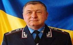 Бывшего начальника криворожской милиции лишат звания, льгот и пенсии