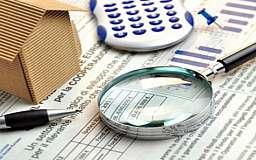 В Украине вступил в силу закон о налоге на недвижимость