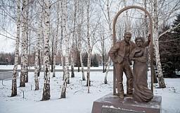 Украинцам рассказали, когда ждать снег