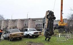 В Кривом Роге из Крэсовского водохранилища достали три угнанных автомобиля (ОБНОВЛЕНО)
