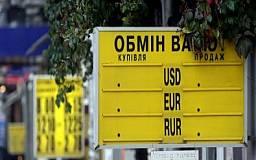 Специалисты  обещают доллар по 8,5 гривен