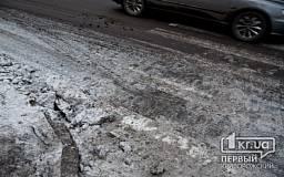 Вниманию водителей: ухудшение погодных условий!