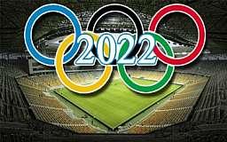 Украинцы выберут логотип Олимпийских игр 2022 года во Львове