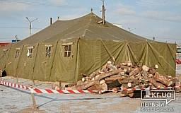 В Днепропетровской области подготовили к работе 191 пункт обогрева