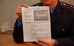 В Украине приняли закон о «письмах счастья» для водителей