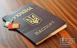 SIM-карты будут продавать при наличии паспорта