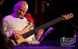 Известные украинские музыканты исполнят в Кривом Роге лучшие блюзы
