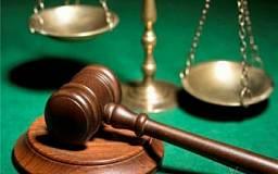 Закон о заочном уголовном производстве принят (Полный текст)