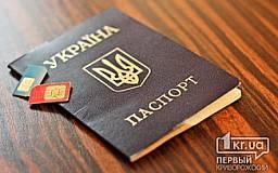 SIM-карты по паспорту начнут продавать с 1 мая