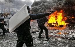 ГАИ призывает водителей не ехать в Киев