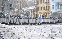 Чрезвычайное положение. Что это значит для украинцев