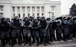 Увольняются военнослужащие львовского батальона Беркут, - СМИ