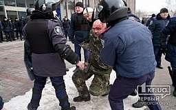 Сергей Иванченко - один из участников инцидента у стен Криворожского городского совета