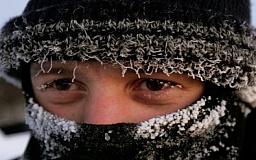 В ближайшие дни в Украине ожидаются морозы до 30 градусов