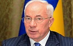 Николай Азаров подал в отставку
