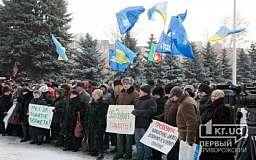 В Кривом Роге прошли митинги сторонников власти и оппозиции