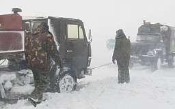 Внимание! Ограничено движение на дорогах Днепропетровской области (Список)