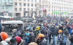 В Генпрокуратуре посчитали количество задержанных демонстрантов