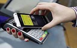Украинцы станут более «продвинутыми» и смогут осуществлять платежи через смартфоны