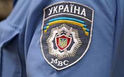 В Кривом Роге 23-летний «милиционер» отбирал у школьников мобильные телефоны
