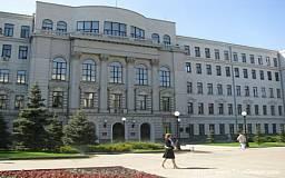 Днепропетровский областной совет принял бюджет на 2014 год