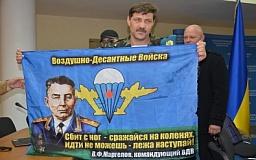 Награды нашли своих героев. Более 250 жителей Днепропетровщины премировали за службу на блокпостах
