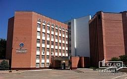 Хочешь стать юристом? Поступай в Днепропетровский государственный университет внутренних дел