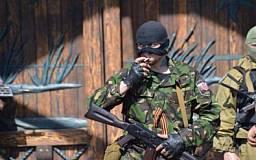 Террористы на востоке Украины организовывают экстрим-туры для самых смелых