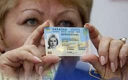 В Украине с начала 2015 года начнут выдавать биометрические паспорта