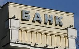 Глава Ощадбанка Андрей Пышный: «Требования переводить бюджетников в госбанки никогда не существовало»