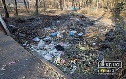 Путь к детскому саду сквозь дым, мусор и битое стекло