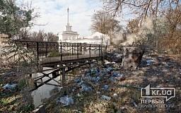 Город высокой культуры и быта. «Первый Криворожский» проводит рейд по городским паркам