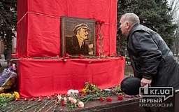В Кривом Роге коммунисты отпраздновали годовщину Октябрьской революции