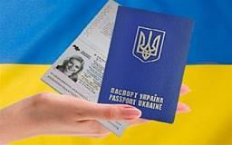 Кабмин выделяет 150 миллионов гривен на биометрические паспорта