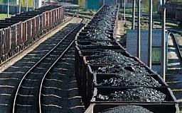 ЮАР прекратила поставку угля в Украину