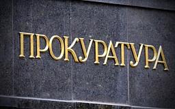 Органы прокуратуры области действуют согласно закону «О прокуратуре»