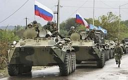 В Совбезе ООН назвали точное количество российской техники на границе с Украиной