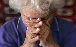 В Кривом Роге избили и ограбили пенсионерку