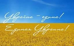 «Мы за единую Украину». КЦРЗ опровергает свою причастность к агитации за создание «Днепропетровской народной республики»