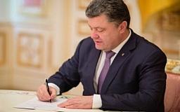 21 ноября в Украине будет отмечаться День Достоинства и Свободы, 22 января - День Соборности - указы Президента