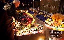 В Кривом Роге почтят память жертв голодомора и политических репрессий (ОБНОВЛЕНО)