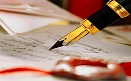 Пять партий подписали проект коалиционного соглашения
