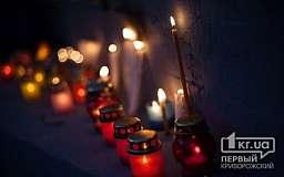 Криворожские активисты не дождались городской власти около памятника жертвам голодомора