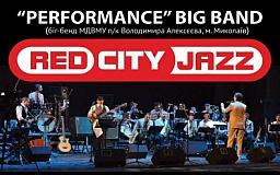 В Кривом Роге пройдет праздник качественного джаза